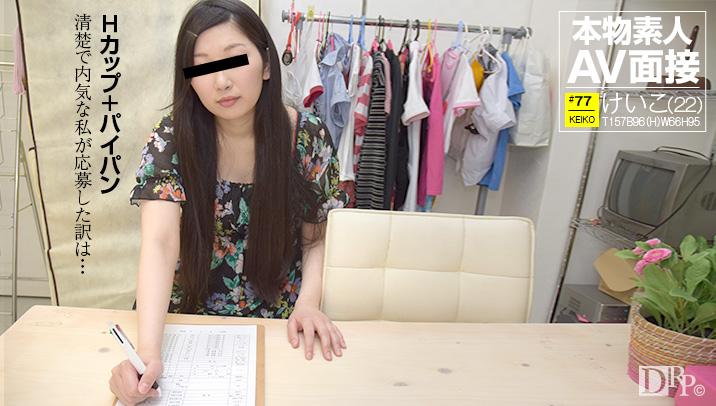 [3003-PPV-071516_01] Keiko Iga - HeyDouga