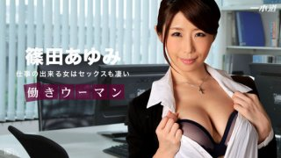 [3002-PPV-080616_355] Ayumi Shinoda - HeyDouga