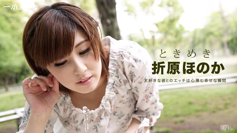 [3002-PPV-080516_354] Honoka Orihara - HeyDouga