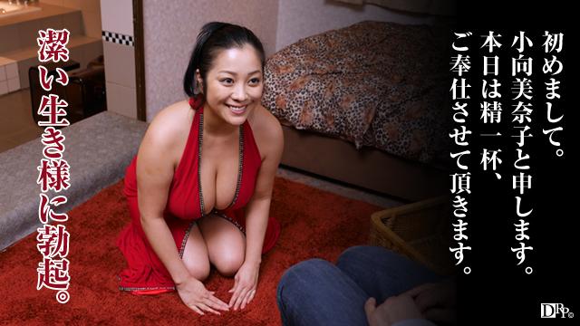 [3004-PPV-082416_001] Minako Kohinata - HeyDouga