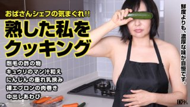 [3004-PPV-090616_156] Yukiko Asou - HeyDouga