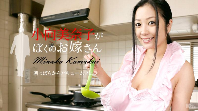 [3001-PPV-091616-258] Minako Kohinata - HeyDouga