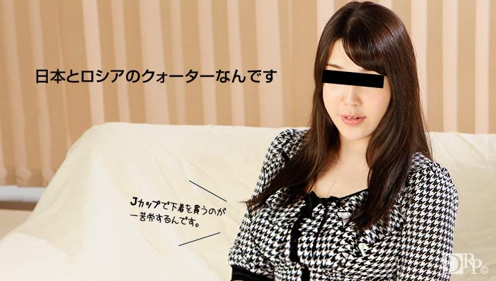 [3003-PPV-092716_01] Yuan Sakuma - HeyDouga