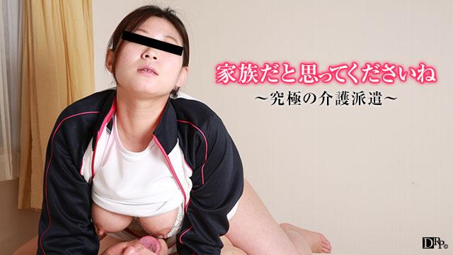 [3004-PPV-101116_181] Natsuki Sugiura - HeyDouga