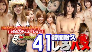[4017-223] AmatureGIRLS - HeyDouga