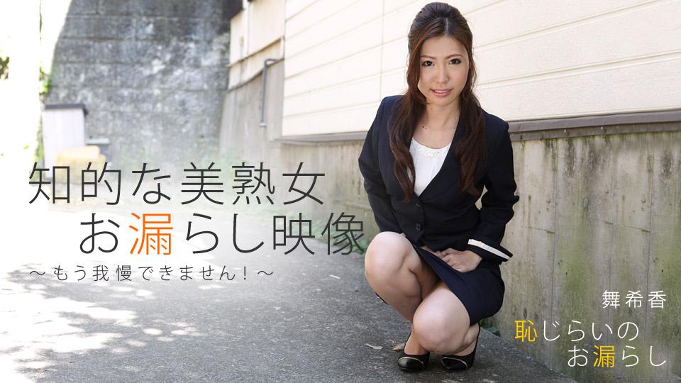 [3002-PPV-102816_415] Kaori Buki - HeyDouga