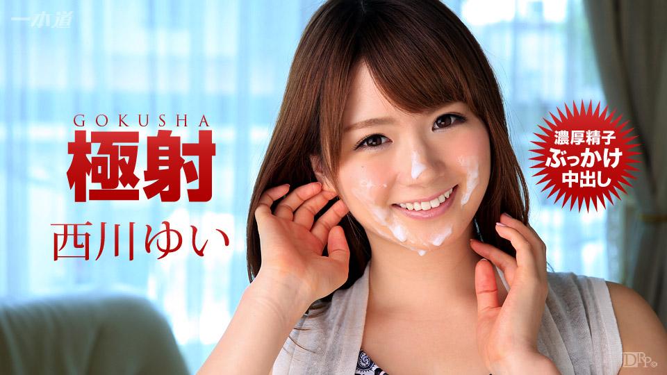[3002-PPV-110316_419] Yui Nishikawa - HeyDouga