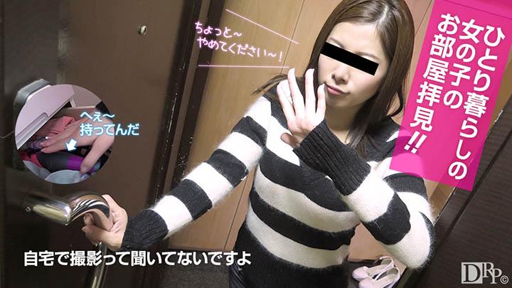 [3003-PPV-111916_01] Yuna Tachibana - HeyDouga