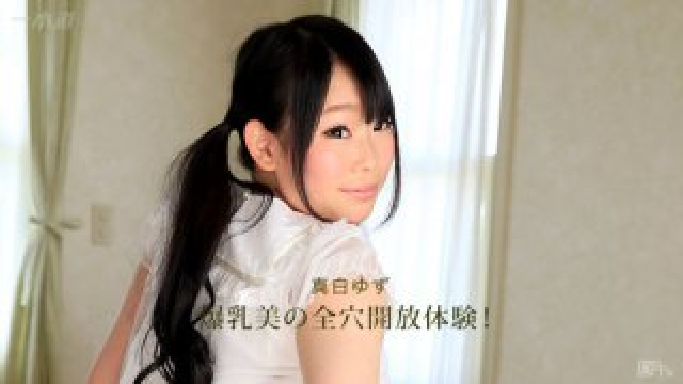 [3002-PPV-120616_440] Yuzu Mashioro - HeyDouga