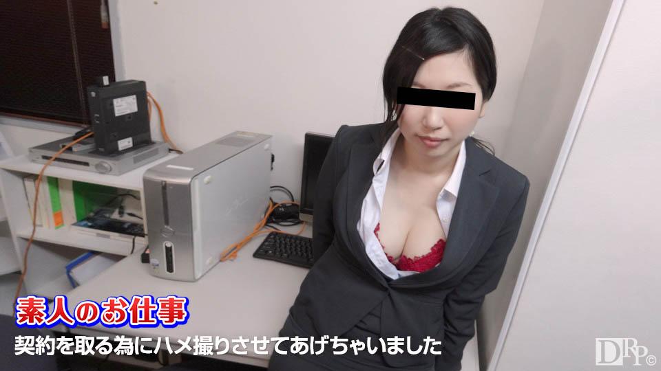 [3003-PPV-121316_01] Keiko Iga - HeyDouga