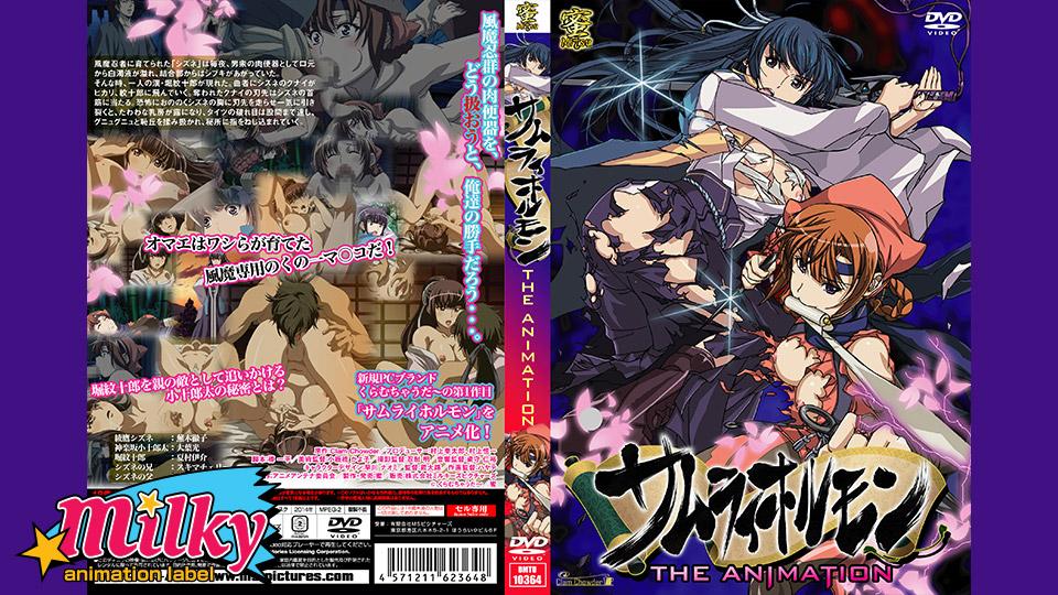 [4170-044] Anime - HeyDouga
