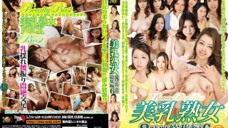 [DSE-1324] Mature Women With Beautiful Tits: Eight Hour Highlights Collection 6 - R18