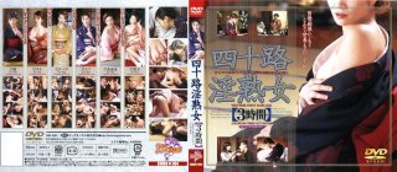 [BMMD-004] A Dirty MILF in Her Forties, 3 Hours - Mayumi Kusunoki - R18