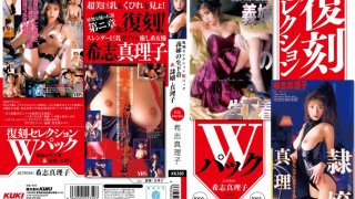 [KK350] Reissued Selection Double Pack. The Fresh Underwear Of My Sister-In-Law 1 & Slave, Mariko Mariko Kishi - R18