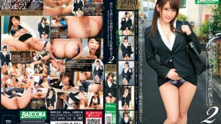 [MDB-610] This Lady Will Tease And Tease But Won't Let You Cum 2 - R18