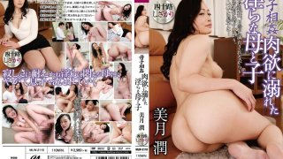 [MLW-2110] Mother And Son Incest -The Dirty, Lustful Mother And Her Son Jun Mizuki - R18