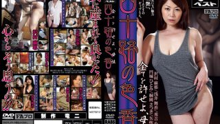 [RABS-010] Please Forgive My Maternal Instincts - The Scent Of A 40-Something MILF - R18