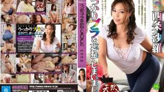 [SPRD-805] Ultra Authentic Carnal Wives Illustrated - Oops, I Forgot My Bra Sara Saijo - R18