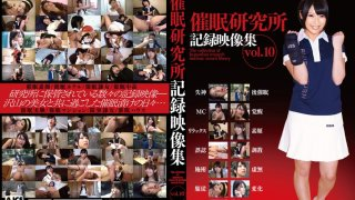 [ANX-057] Hypnotism Research room video collection vol. 10 - R18