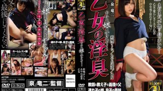[FAJS-046] Lusty Virginal Scent - Only My Daughter... - R18