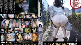 [SW-096] Cougars With Issues: Amateur Creampies 096 - 45-Year-Old Shino - R18