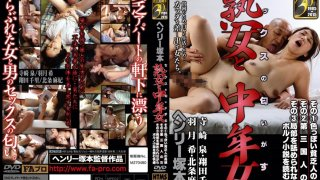 [HTMS-068] Smells Like Sex    Mature & Middle-Aged MILFs - R18