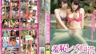 [AP-177] Shameful Lesbian Groping - When A Young Woman Heads To A Popular Resort Area She Encounters A Lesbian Molester; Even Though Her Friend And Boyfriend Are Right There Getting Ravished By Another Girl Feels So Good This Busty Babe Can't Call Out For Help! - R18
