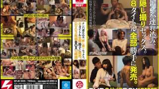 [NPJB-003] Picking Up Girls Over And Over, Secretly Filming The Sex. 8 Titles Fully On Sale Without Permission. 12 Hours - R18