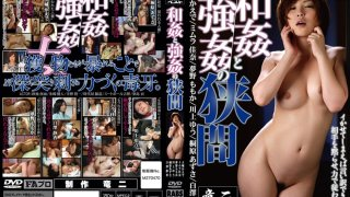 [RABS-012] The Threshold Between Sex And Rape - R18