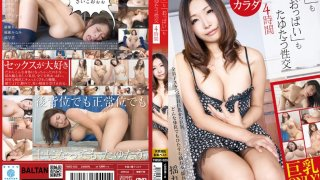 [TMSB-029] Pulse-Pounding, Breast-Bouncing Sex Four Hours - R18