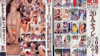 [BDR-008] 20 Fuck Buddies - A Choice Selection Of A-Rank Gals - R18
