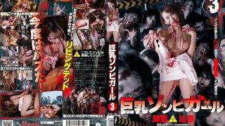[GVG-164] SEX OF THE DEAD: Busty Zombie Girl 3 Kurea Hasumi - R18