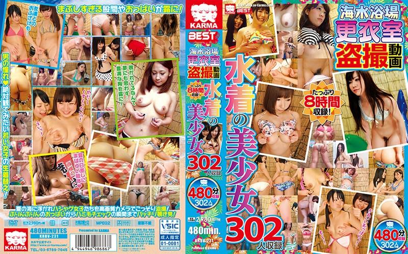 [KRBV-231] Seaside Change Room Peeping Footage 302 Beautiful Swim Suit Girls Recorded - R18