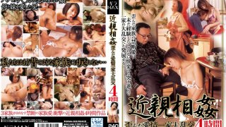 [GRMA-009] Incest - Crooked Family Love in an Orgy 4 Hours - R18