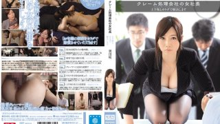[SNIS-450] The Female President Of A Company That Handles Complaints. She'll Settle Any Dispute By Kneeling On The Ground And Offering Her Body Saki Okuda - R18