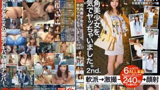 [SOR-027] I Really Fucked a Beautiful Girl From the Street. 2nd. vol. 17 - R18