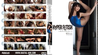 [FLAV-138] HYPER FETISH - Erotic High Cut Queen Ran Narutsuki - R18