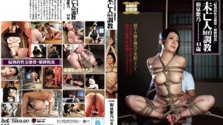 [RBD-38] A Widow In Domesticated Training Forcible Paranoid Sex And S&M Adultery Starring Shino Izumi - R18