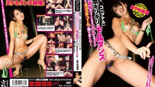 [DKYF-72] The Dance So Raunchy It Was Almost Banned - Her Pussy & Anal Hole Exposed - Sexy Gyrating In Four Different Costumes In A Micro-Bikini That Leaves Nothing To The Imagination! Haruna Ayane - R18