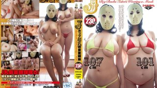 [GDTM-063] 2 Masked Sisters With J-Cup Tits - R18