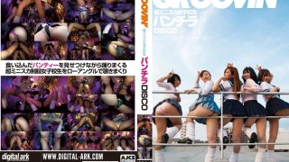 [GROO-019] groovin' Super Mini Skirt High School Girls Panty Shot Disco - R18