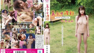 [MOC-036] Sexual Misconduct Against A Barely Legal Girl. The Record Of Her Abduction, Rape And Impregnating Training. Maasa Matsuhima - R18