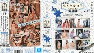 [MMT-036] Memories Of That Day - Petite Collection Compilation - Season 4 Volume 1 (Best Of The First Half Of The Year) - R18