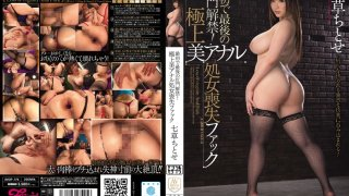 [AVOP-174] Her First And Last Anal Unleashing! An Ultra Beautiful Anal Virgin Gets Her Deflowering Fuck Chitose Saegusa - R18