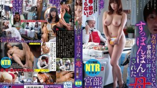 [NDRA-004] A Housewife Caught Shoplifting Is Forced To Take Off All Her Clothes At The Office! Why Is She Naked? Well, You're About To Find Out! Ryoka Miyabe - R18