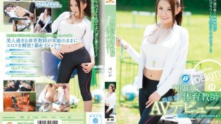 [BF-407] Real Life Gym Teacher With Big Tits Makes Her Porn Debut At Work Yuika - R18