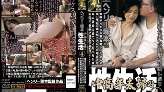 [HTMS-073] The Sex Lives Of Middle-Aged Couples 4 - The Wife Who Wants To Fuck Every Night And The Husband Who Wants To Fuck Every Morning - Which Is To Say, My Wife Loves My Cock - A Filthy Day In The Lives Of A Couple With An Age Gap: I'm 75, She's 35, And I Make Her Cum Twice A Week - R18