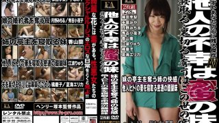 [FABS-062] Porn Masterpieces That'll Stay With You Forever - Another Person's Unhappiness Tastes The Sweetest - Cuckolding, Betrayal, And Stealing Somebody Else's Wife - Just Another Ordinary Day - R18