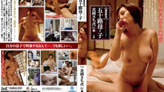 [MOM-19] Abnormal Sex - 50-Something MILF Services Her Husband And Son At The Same Time Sachiyo Hanaoka - R18