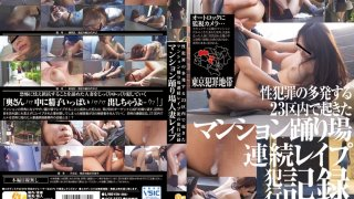 [AOZ-227Z] Raping Married Women On The Stair Landing In An Apartment - R18